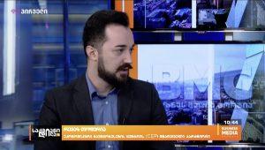 Impact of EU directives on Georgian Economy